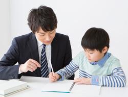 個別学習塾e・days「イー・デイズ」/小学生カリキュラムの紹介